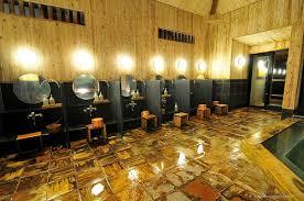 onsen baño 2
